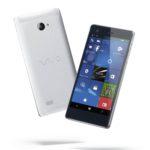 【期間限定セール】VAIO Phone Biz54,800円が30,000円で販売中!