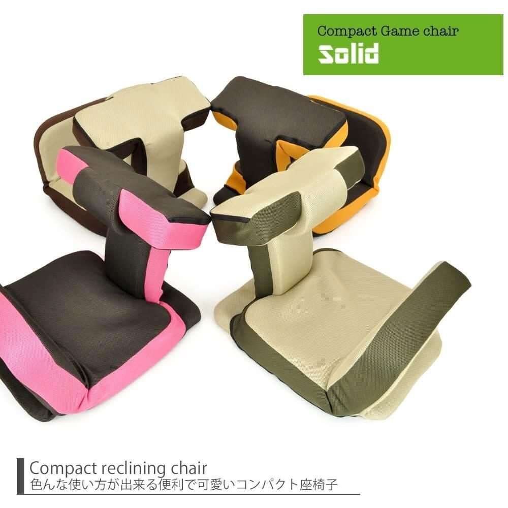 カラーバリエーションも豊富なゲーマーのための椅子