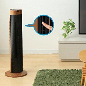 ペットや子供がいる家でも安心して使えるお洒落な送風機