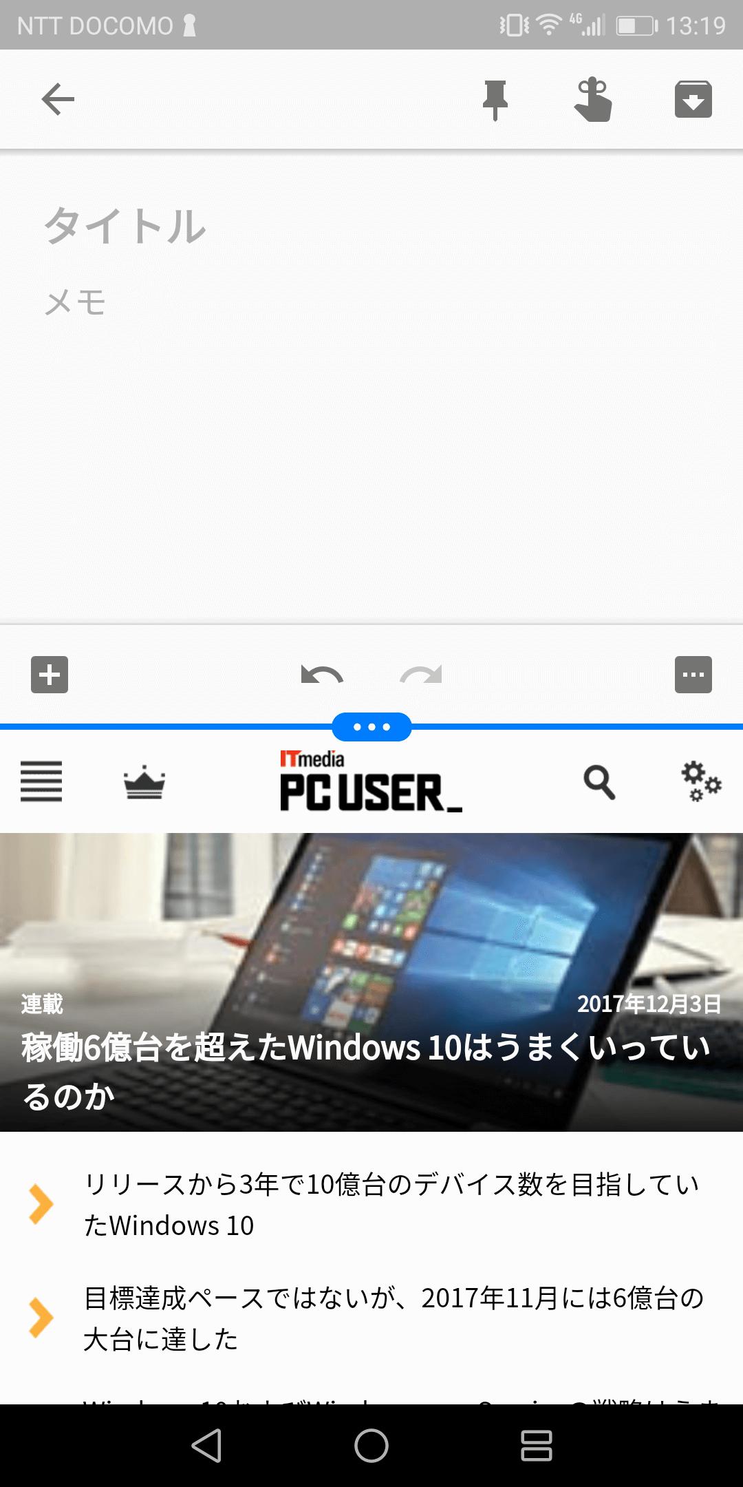Screenshot_20171203-132000