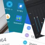 Xiaomi Redmi 5 Plus 実機検証レビュー |デザインも性能もハイクオリティ!