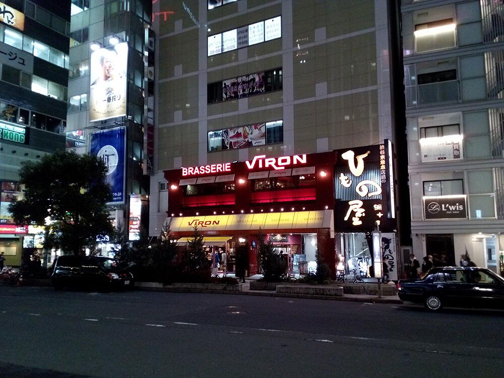LEAGOO KIICAA MIX 4Gを使えば撮影が難しい夜間でもはっきりとした綺麗な写真をとることができます