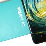 Huawei Honor 7C 開封レビュー | これぞコスパの集大成!顔認証&高画質デュアルレンズ搭載で大画面!