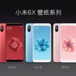 新たなセルフポートレートモードを搭載した『Xiaomi  Mi 6X(Mi A2)』が4月25日に発表予定!
