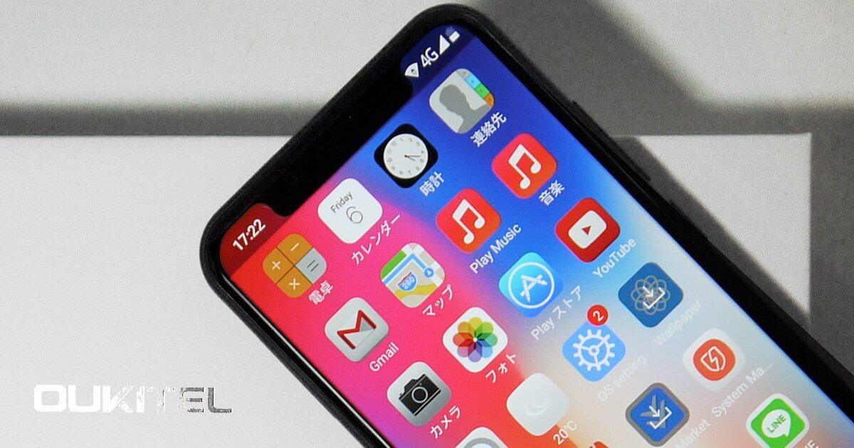 OUKITEL u18 開封レビュー | あれ?それってiPhone X? iPhone Xリスペクトなフルビューディスプレイスマホ!