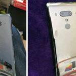 HTC U12   最新リーク情報/画像