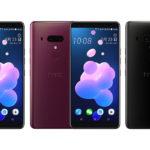 HTC U12+ | 最新レンダリング画像がリーク!カラー、スペック詳細も明らかに!