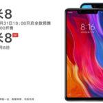 Xiaomi Mi 8 / Mi 8 SE / Mi Band 3 ついに実機画像がリーク!