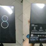 Xiaomi Mi 8 | パッケージ画像がリーク!裏面には仕様も表記!