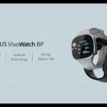ASUS VivoWatch BPは世界ではじめて血圧測定が可能なヘルストラッカー!デジタル健康時代の幕開けだ!