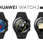 Huawei Watch 2(2018)がリリース!eSIMとHuawei Payをサポート