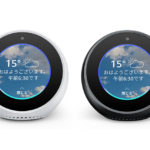 Amazon Echo Spotは何ができるの?家電も人も、何でも繋がる魔法のスピーカー