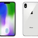 iPhone X 廉価版はAppleの次なる柱になれるのか。それとも・・・