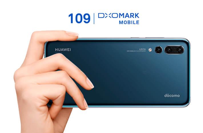Huawei P20 Proは日本一お得な世界一の性能を持つカメラスマホ! 割引率最大!機種変するなら今だ!