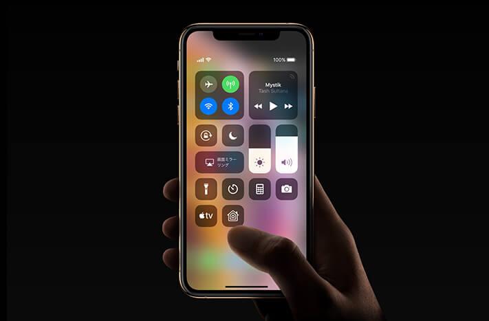 iPhone XS MAXの6.5インチ大画面にオススメなケースTOP5!