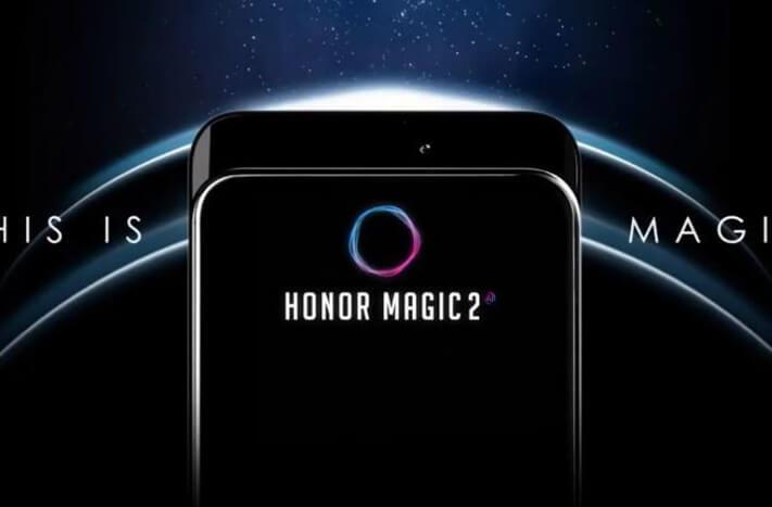 Honor Magic 2はスライド式フロントカメラに史上最強Soc Kirin 980を搭載!Mate 20よりすごいかも!?