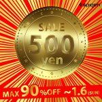 Spigenが年末年始限定の特大SALEを開催中!まさかの500円均一でまとめ買いのチャンス!