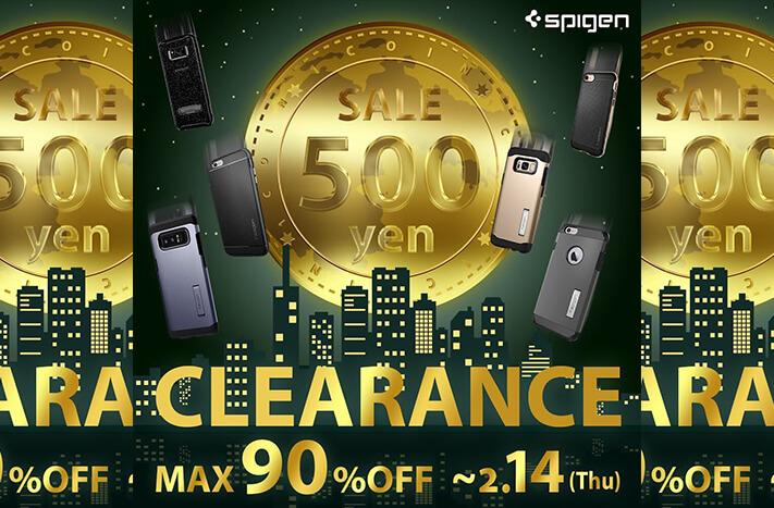 Spigenが500円均一のクリアランスセールスタート!iPhoneをはじめとした240種類のケースが対象に!