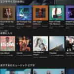 Googleのスピーカーで『Youtube Music』が無料で聴き放題になったらしい!