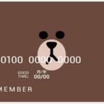 6月もLINE Pay『Pay トク祭』開催だ!しかしLINE Pay CARDがまさかの対象外に