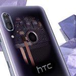 HTC U19eは高すぎミッドレンジ。なぜ出した