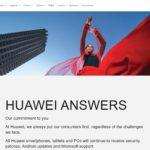 『Huaweiのスマートフォン、タブレットは今後どうなるの?』Huaweiが回答文書を公表