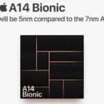 iPhone今後の明暗は『5nmチップ』が握る可能性