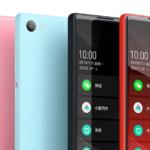 Xiaomi 『Qin AI Life』は生活を便利にする為の新スマホ。お値段7,800円