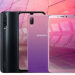 『ZenFone』トリオや『OPPO Realme C2』『Galaxy A6s』がメチャ安!【超限定】8月8日最安クーポン&セール情報