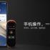 Xiaomi Mi Band 4は『カラー有機EL/6軸センサー搭載』で2,700円~!コレ利益出てるの?