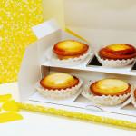 チーズタルト専門店のBAKEから新作のはちみつがけレモンチーズタルトが登場