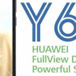Huawei Y6(2018 model)はメモリー2GB、5.7インチディスプレイのローエンドモデルとして発売予定