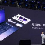 Huaweiが新型軽量ベゼルレスノートブック『Honor MagicBook』をリリース!