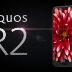 AQUOS R2 | SHARPからSnapdragon845搭載のフラッグシップモデルが登場!