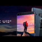 HTC U12+ | これまでの常識を超えるスマートフォン。徹底ガイド! 機能紹介/画像/動画/スペック