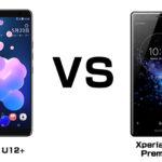 HTC U12+ と SONY Xperia XZ2 Premium 最強のフラッグシップ、買うならどっち!?