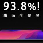 OPPO FIND Xは93.8%という史上最高の画面占有率!奇跡のスマホが間もなくリリース!
