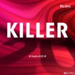 Redmi K20がAntutuベンチマークに登場!ギャグみたいなスコアを記録