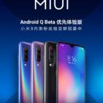 Xiaomi  Mi 9 がAndroid QのBeta版プログラムを公開!24時間限定セール中