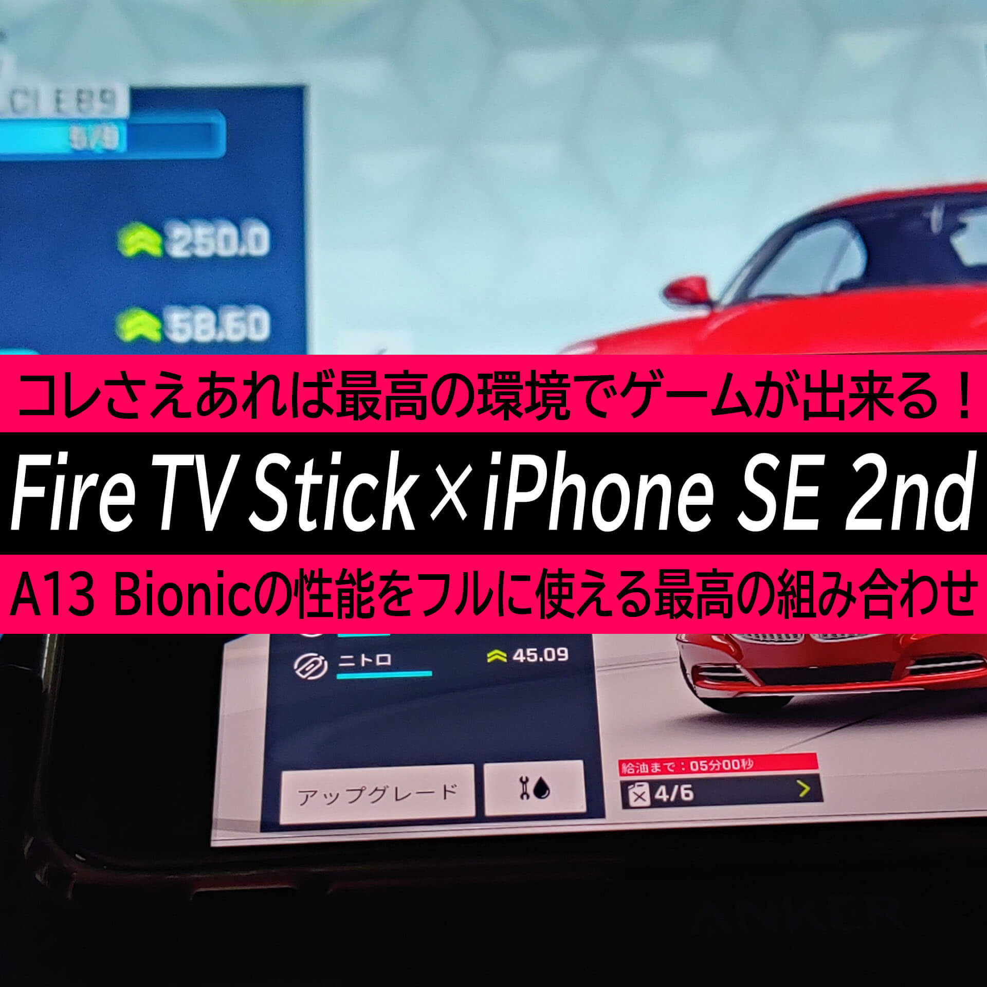 Android Fire ミラーリング tv stick