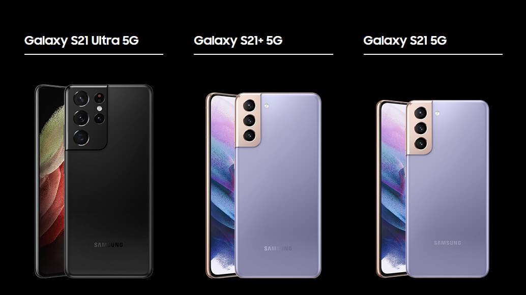 Galaxy S21シリーズ比較