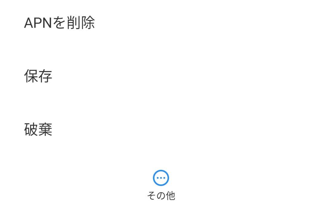 Xiaomi POCO X3 設定