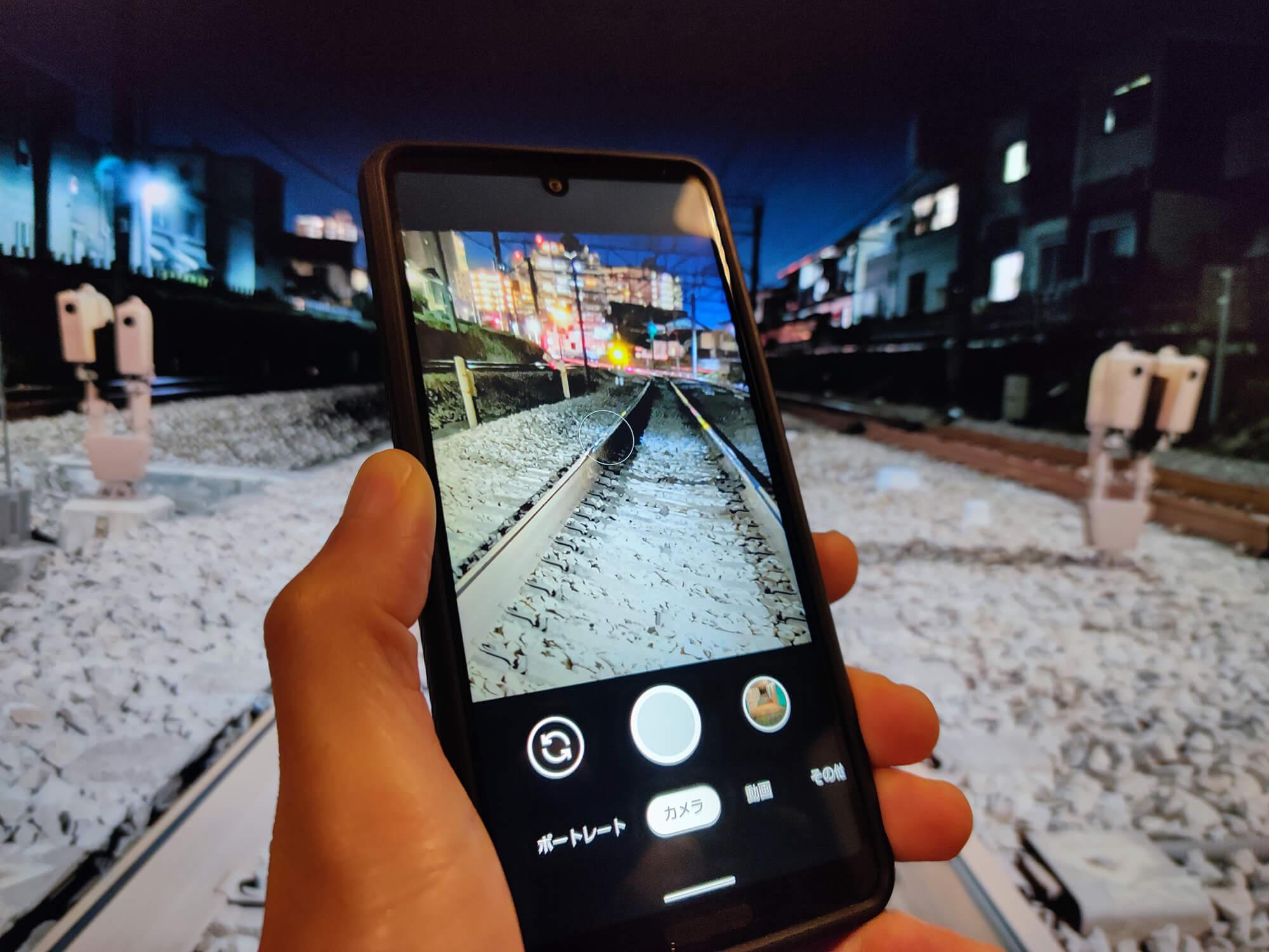 AQUOS sense4にGCamを入れて夜景撮影