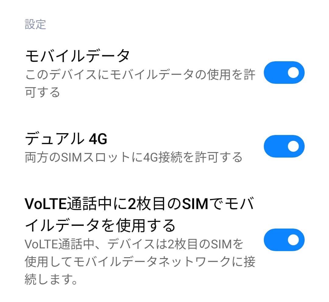 Xiaomi Redmi 9Tはデュアル4G通信、デュアルVoLTEスタンバイが可能