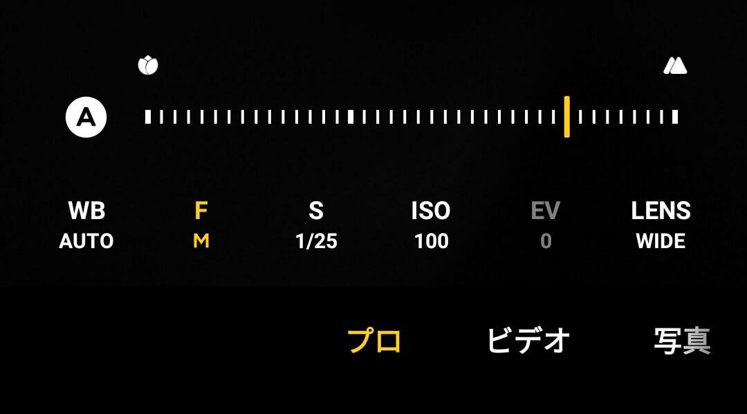 Xiaomi Redmi 9Tはプロモードでマニュアル撮影が可能