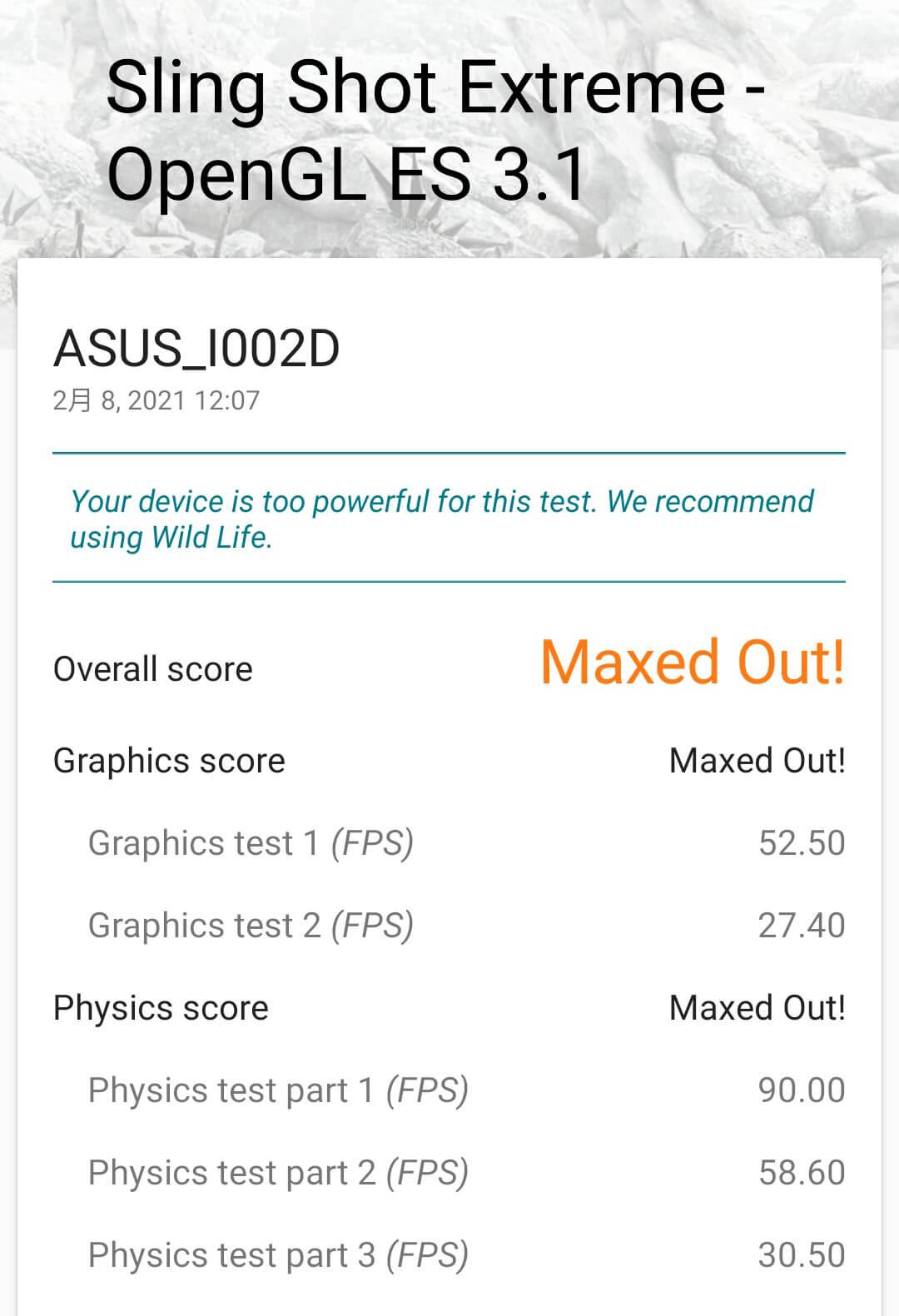 ZenFone 7は3Dマークのグラフィックスコア52.50fps
