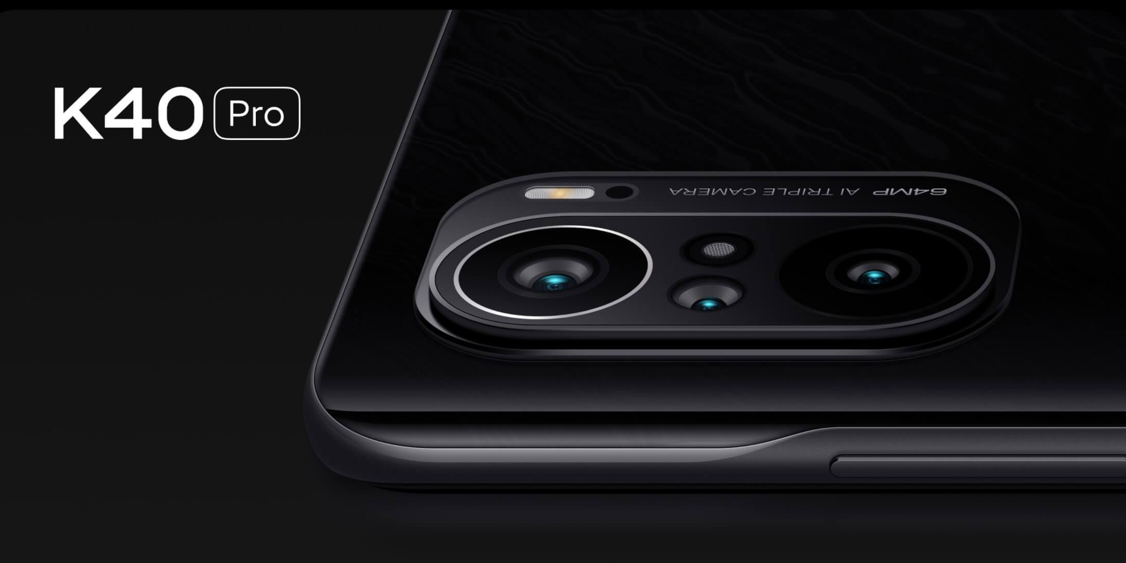 Redmi K40 Proのカメラ