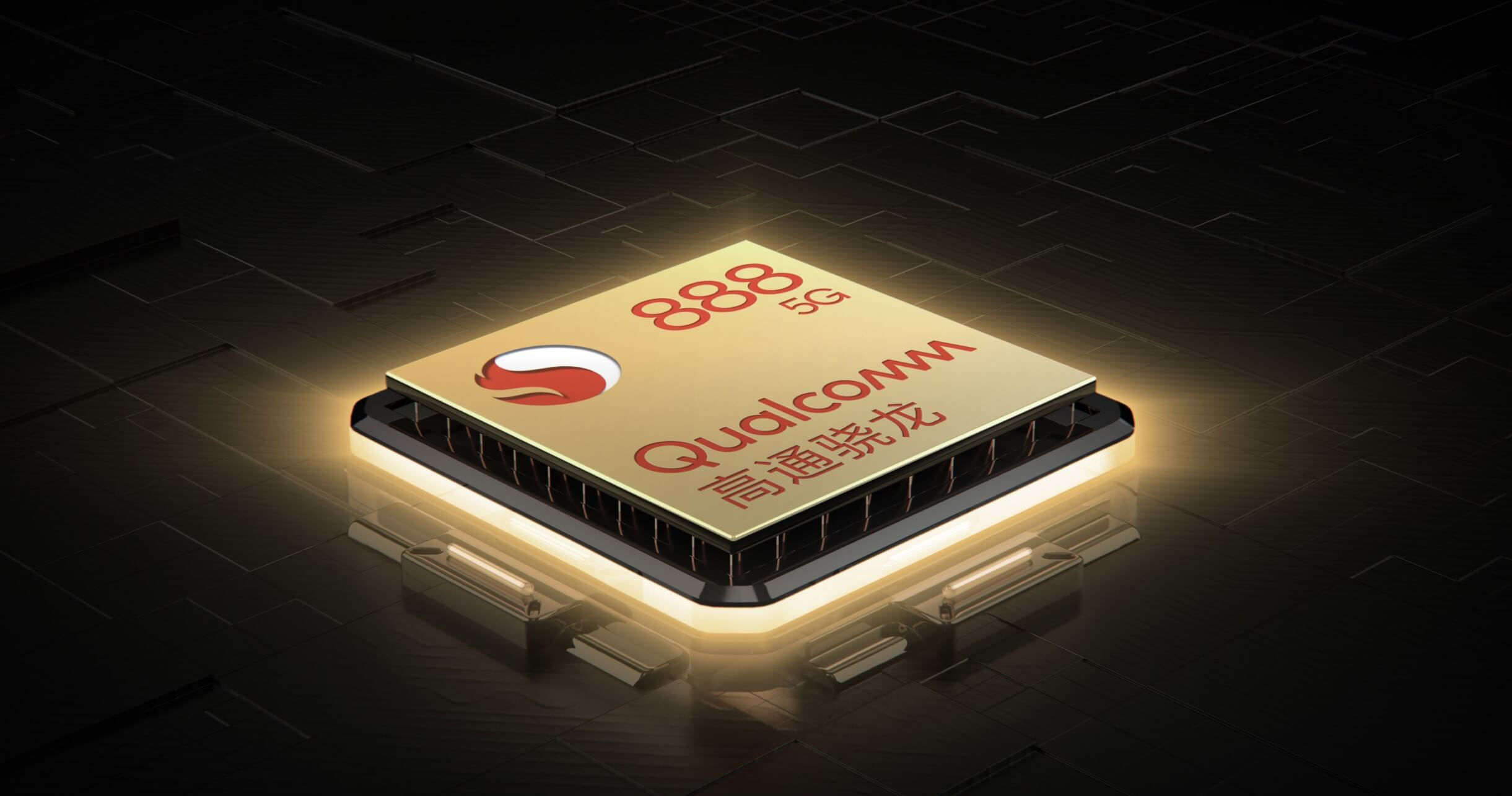 Xiaomi Redmi K40 ProシリーズはSocにSnapdragon 888を搭載