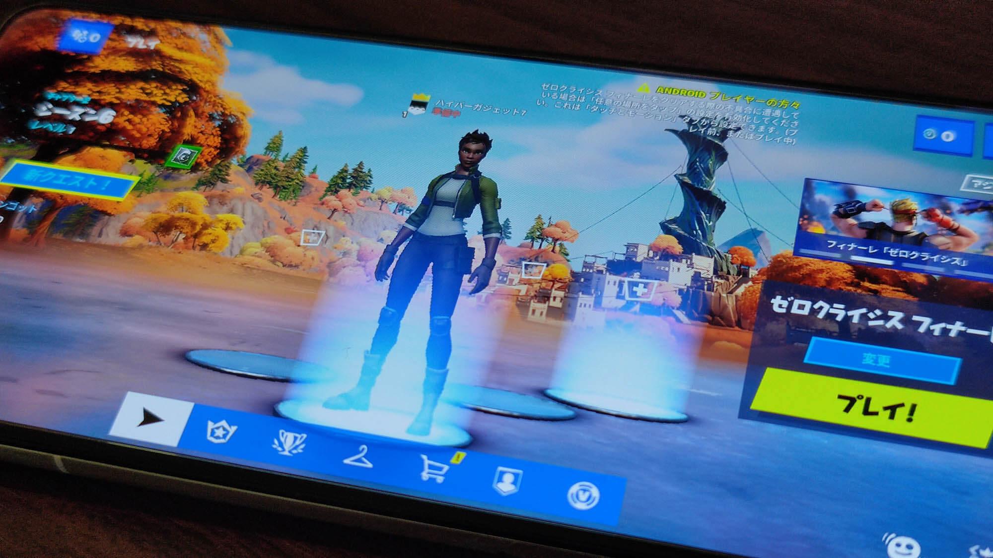 Huawei P40ではフォートナイトがプレイ可能