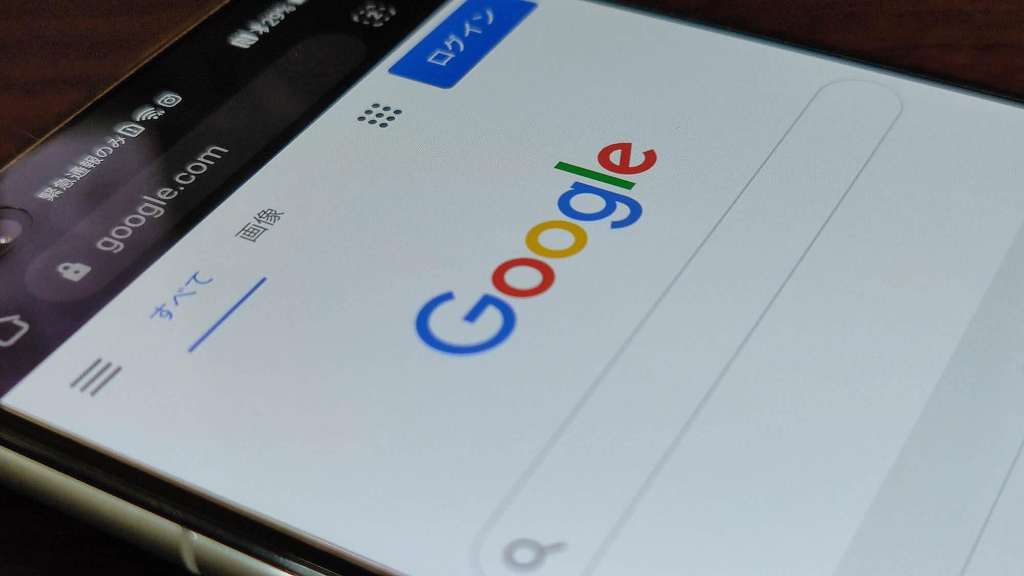 Huawei P40はブラウザ経由でGoogleのサービスが使える